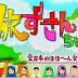 [29 Maret 2015] LIVE STREAMING - Akimoto Sayaka in TV Series