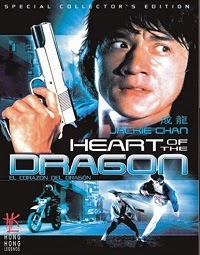 Heart of a Dragon / Long De Xin