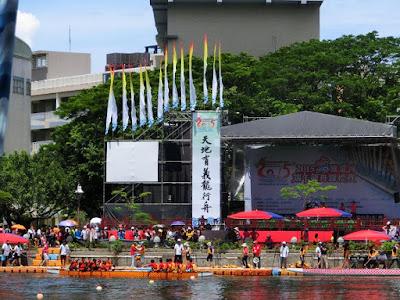Dragon Boat race in Kaohsiung's Love River Taiwan