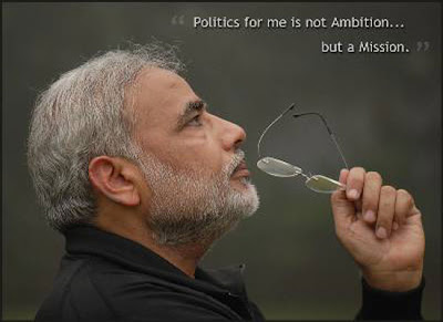Narendra Modi Quote On Politics
