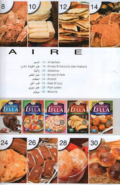 مطبخ لالة - خاص بالعجائن Cuisine Lella - Spcial Pates  Cuisine+Lella+-+Special+Pates+%28ar-fr%29+Sommaire+2