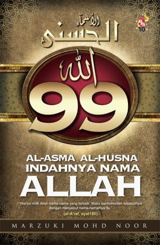 AL-ASMA AL-HUSNA INDAHNYA NAMA ALLAH