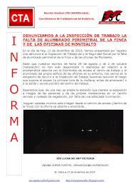 DENUNCIAMOS A LA INSPECCIÓN DE TRABAJO LA FALTA DE ALUMBRADO PERIMETRAL DE LA FINCA Y DE  LAS OFICI