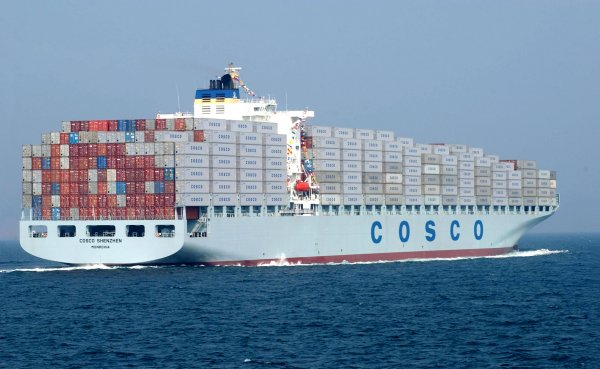 Container Tracking Cosco Container Tracking