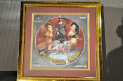 Rey Audio Platinum Disk function-thumbnail-1