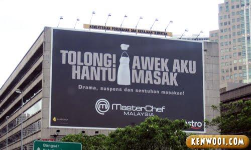 masterchef malaysia ad 2