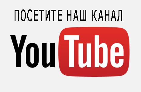 СрбинИП TV