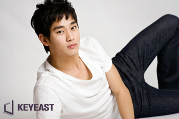 News] Kim Soo Hyun Resmi Gabung Dengan KEYEAST