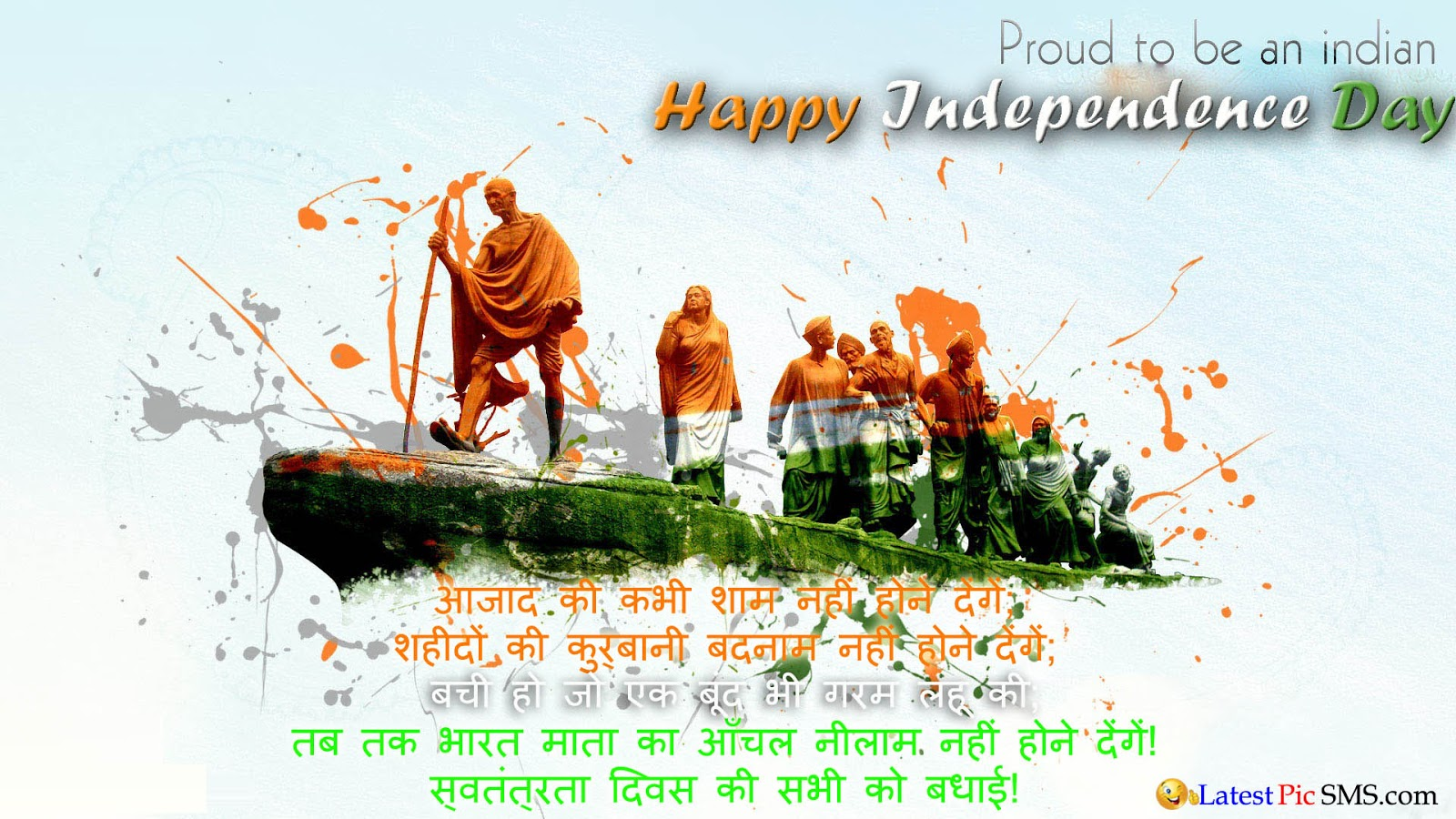 Mahatma Gandhi Independence Day Greetings Photos wallpaper