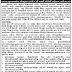 ITI 1426 Supervisor Instructor Recruitment (Bharti) 2015 in Rojgar ane Talim Niyamak Kacheri, Gujarat State
