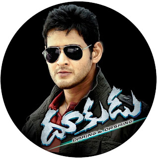 Image Result For Movie Songs List