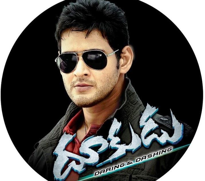 Image Result For Telugu Movie List