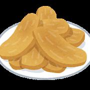 干し芋のイラスト