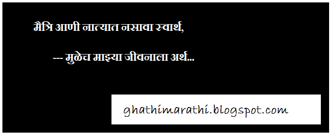 marathi ukhane for women girls female navari1