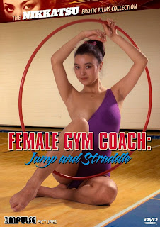 [PINKU] Female Gym Coach – Jump and Straddle 1981