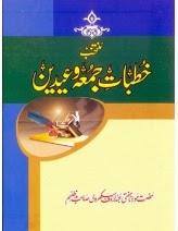 http://books.google.com.pk/books?id=T9RpAgAAQBAJ&lpg=PA1&pg=PA1#v=onepage&q&f=false