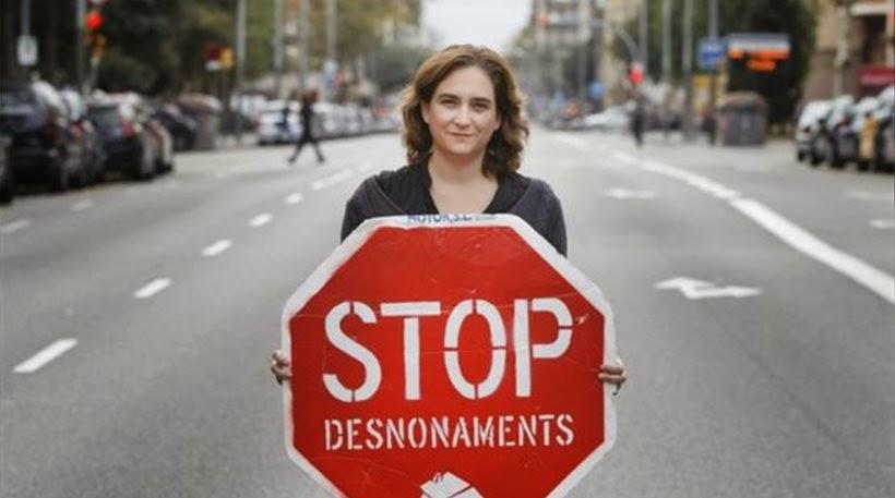 Συνάντηση της Αντιπεριφερειάρχη Ερμίνα Κυπριανίδου με την 'Αντα Κολάου από τη Βαρκελώνη