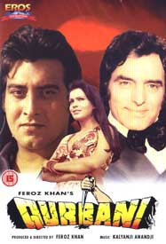 Qurbani (1980) Movie Poster