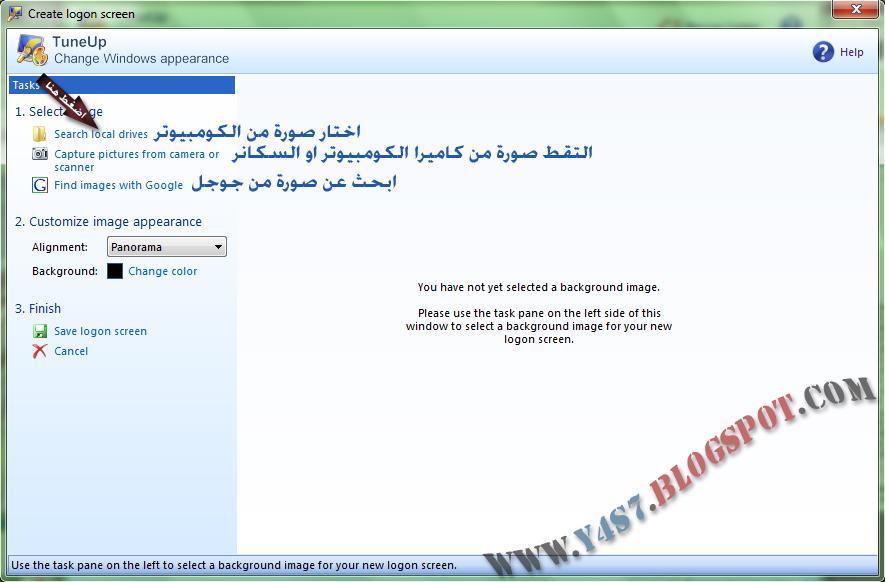اقوى واضخم شرح لبرنامج TuneUp Utilities 2012 على مستوى الوطن العربي 150 صورة Untitled-23.jpg