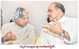 Pilli dhairyam Telugu lo kathalu stories పిల్లి ధైర్యం 1