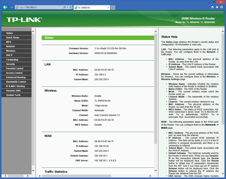 tp link easy setup assistant скачать