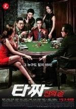 Download Film Tazza The Hidden Card (2014) BluRay 720p Full Movie Subtitle Indonesia