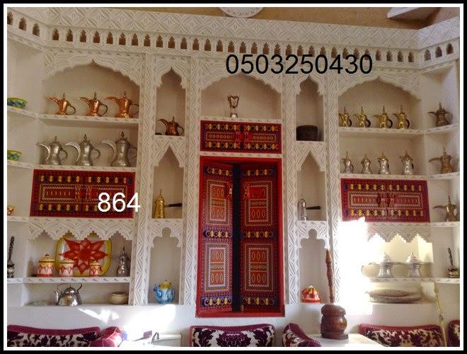 ديكورات غرف تراثية