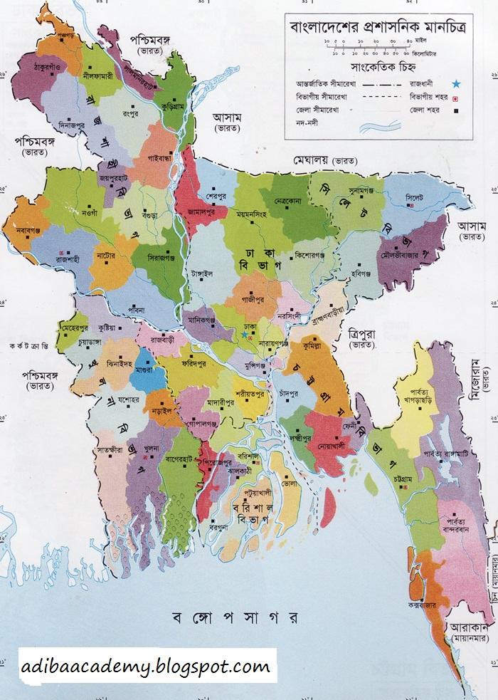 Bangladesh Administrative Map বাংলাদেশের প্রশাসনিক মানচিত্র