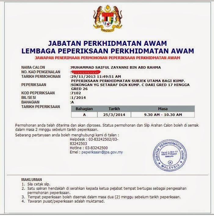 Saifulnamasaya Prosedur Pengesahan Jawatan Pembantu Makmal C17 Kementerian Pendidikan Malaysia