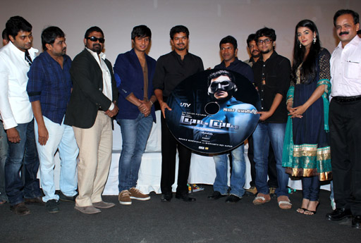 Jiva's Mugamoodi Audio Launch Photos