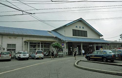 Mukainada Station, Hiroshima.