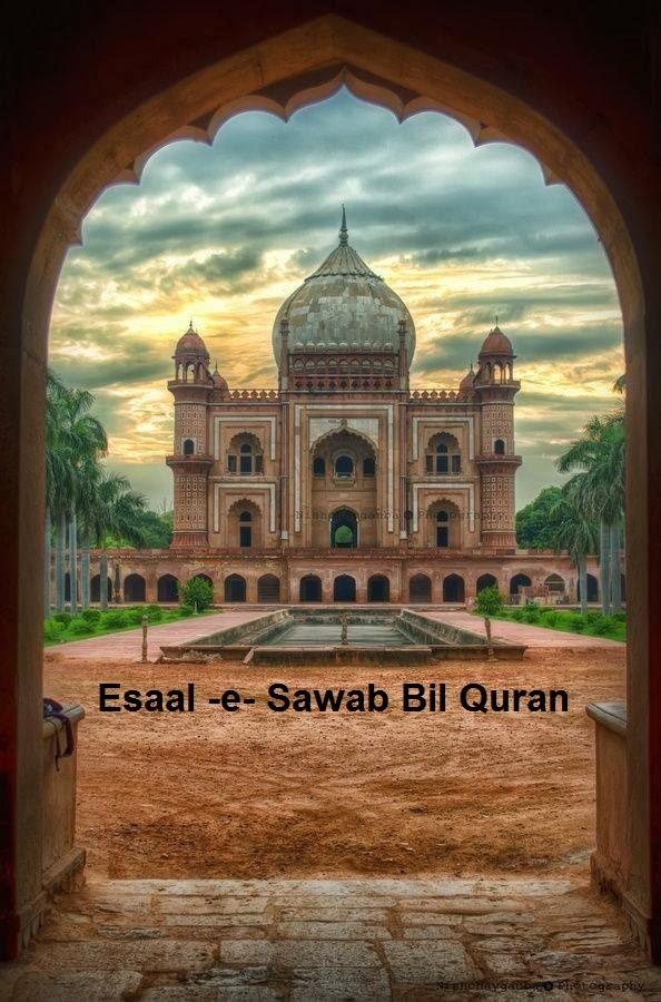 Esaal -e- Sawab Bil Quran By Shaykh Muhammad Athar