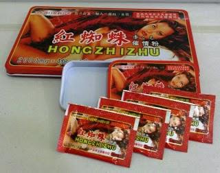 serbuk fly hongzhizhu obat perangsang wanita palembang
