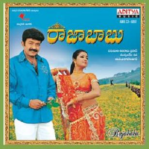 Rajababu Telugu Mp3 Songs Free  Download 2006