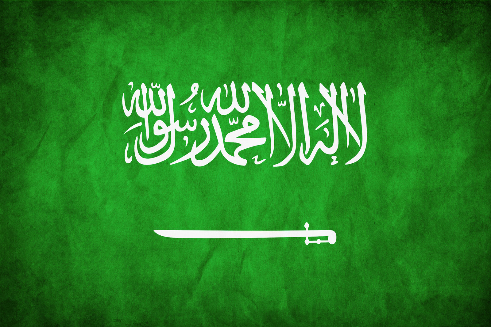 Country Flag Meaning Saudi Arabia Flag Pictures