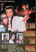 Phim Võ Đang Trương Tam Phong