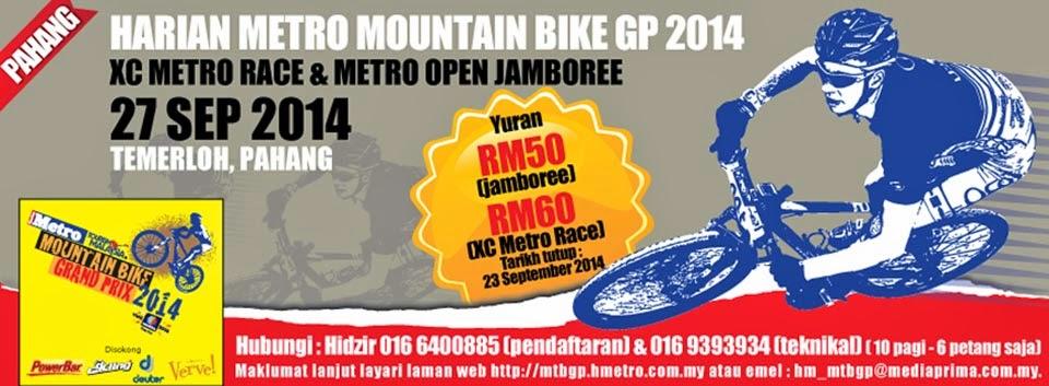 Harian Metro MTB Grand Prix-Temerloh, Pahang - 27 September 2014