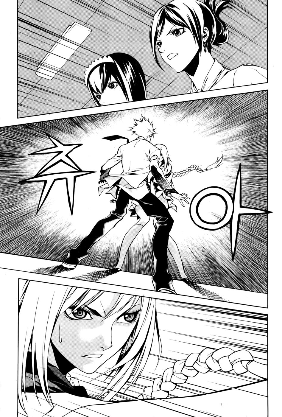 อ่านการ์ตูน Zen Martial Arts Academy 03 ภาพที่ 28