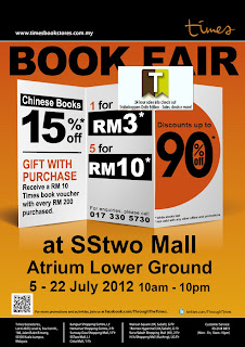 Times Book Fair 2012