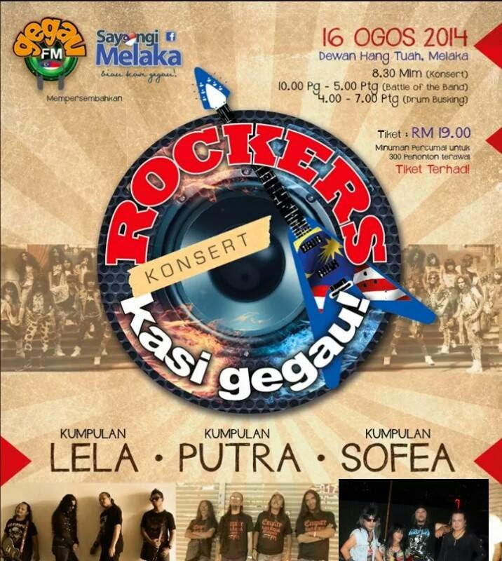 Event Rockers Kasi Gegar 2014
