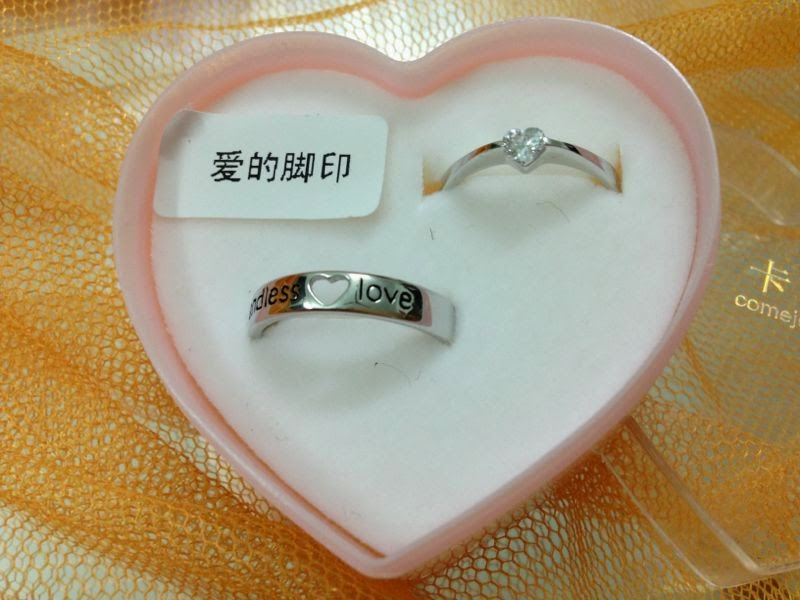 Couple Ring by Dualshine.com