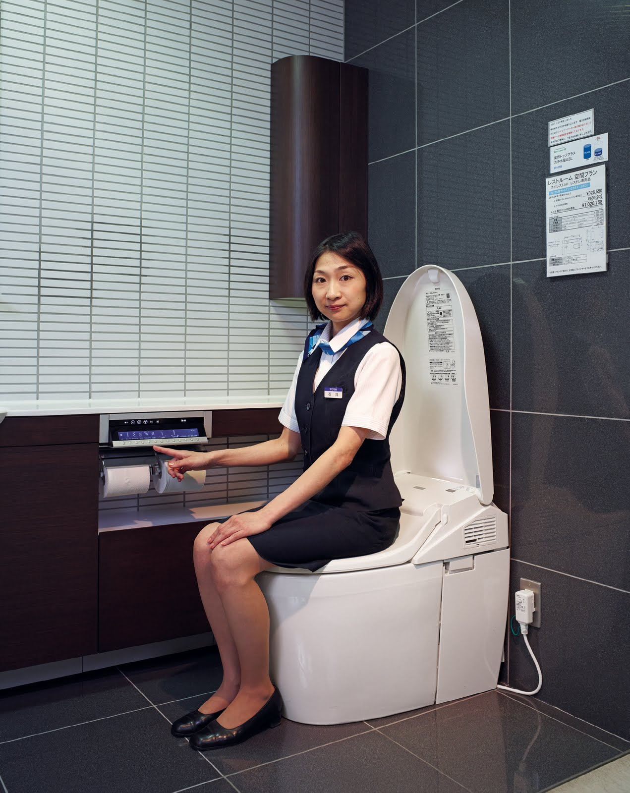 NEVER ON WEDNESDAY COMMUNICATION COLORS  SHIT A Survival Guide - Toto japanese toilet seat