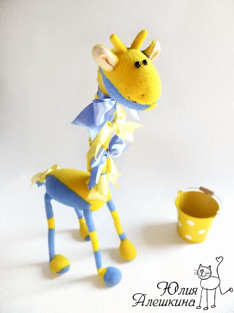 Жираф - игрушка длинноножка
