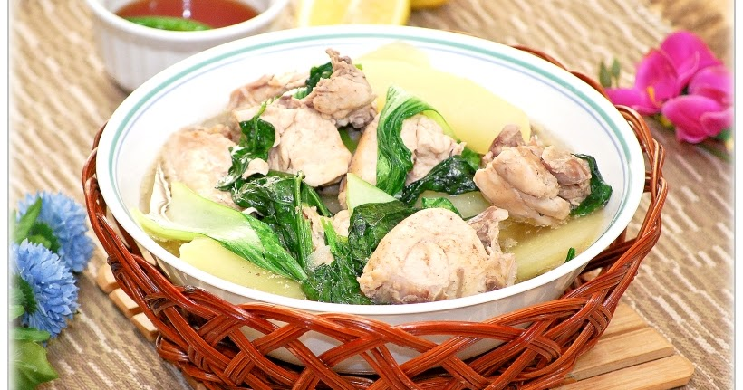 tinolang manok how to cook