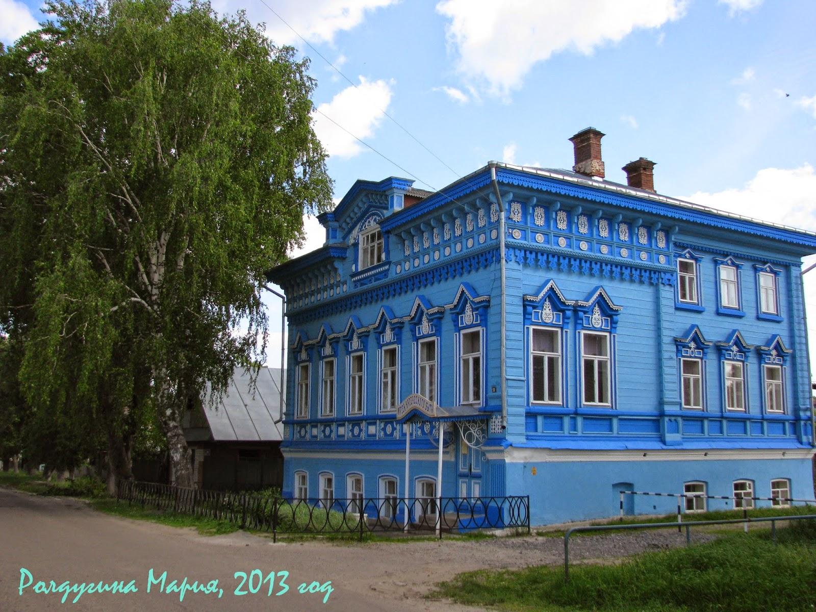 музей Козьмодемьянск Марий Эл