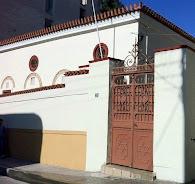 בית הכנסת בעיר חאלקידה (חאלקיס) ביוון