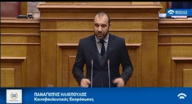 Π. Ηλιόπουλος: «Οι ραγιάδες του ΣΥΡΙΖΑ στρώνουν κόκκινο χαλί στον σουλτάνο Ερντογάν» – ΒΙΝΤΕΟ