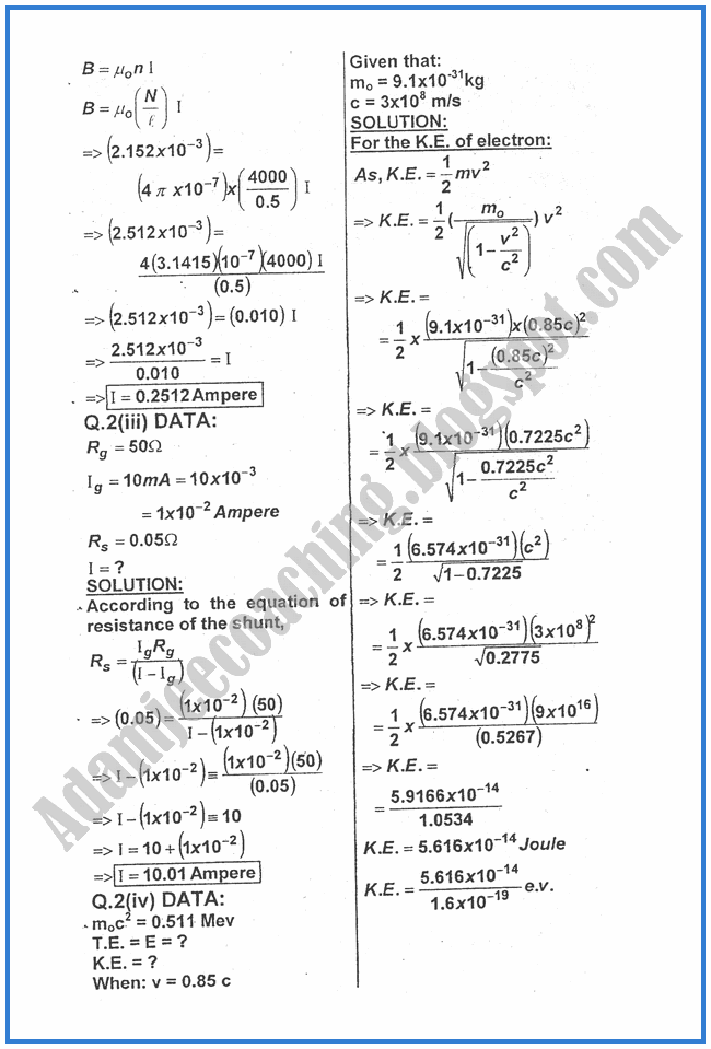 Physics-Numericals-Solve-2012-past-year-paper-class-XII