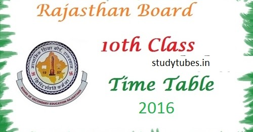 Bank jobs download rajasthan board 10th time table 2016 here for 10th time table 2016