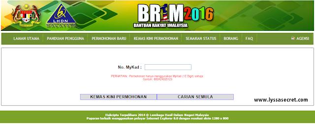 Permohonan Br1m 2016 Secara Online Kini Di Buka Lyssa Faizureen